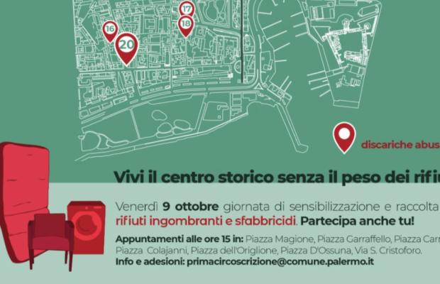 """""""Vivi il centro storico: stop alle discariche abusive"""". Domani alle 15.00 l'evento"""